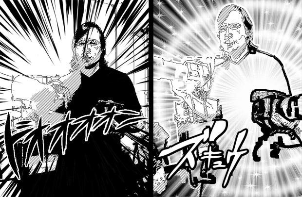 MichaelCreagh_Manga