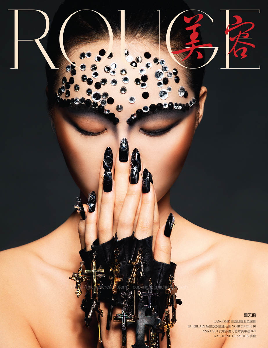 RougeChina_Fashion_Editorial_Beauty_MichaelCreagh1web