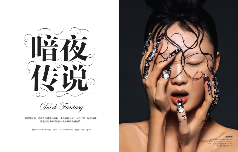 RougeChina_Fashion_Editorial_Beauty_MichaelCreagh2web